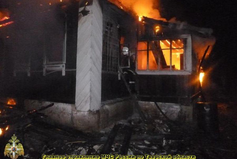 В Тверской области сгорел дом