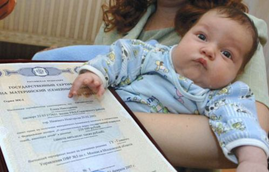 Тверские мамы уже использовали 4 млрд. рублей средств материнского капитала