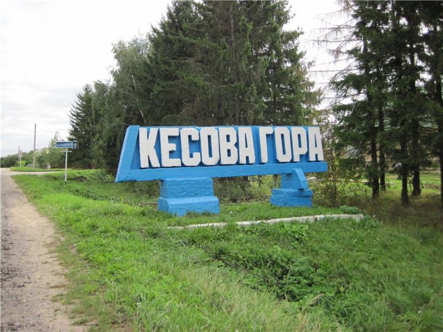 В Кесовой Горе откроется обновленная площадь Победы