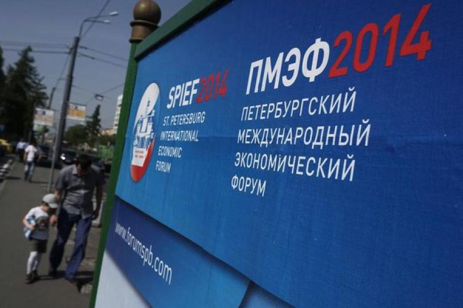 В работе Петербургского Международного Экономического Форума принимает участие тверская делегация