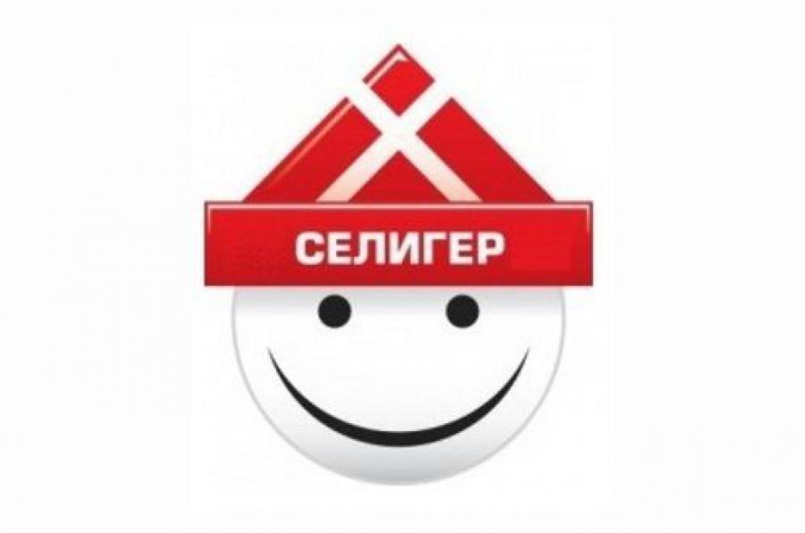 На форуме «Селигер-2014″ будут 303 человека от Тверской области