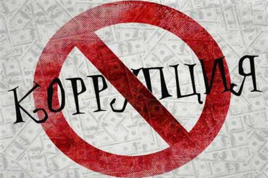 Борьба с коррупцией в Тверской области: за 2013 год в суд направлено 89 уголовных дел