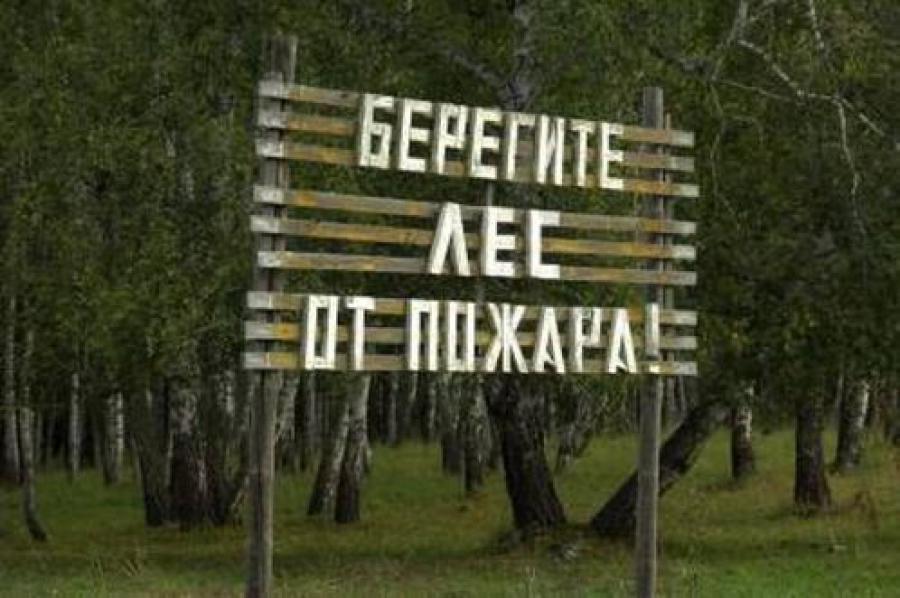 В Тверском регионе готовятся к «горячим» майским праздникам