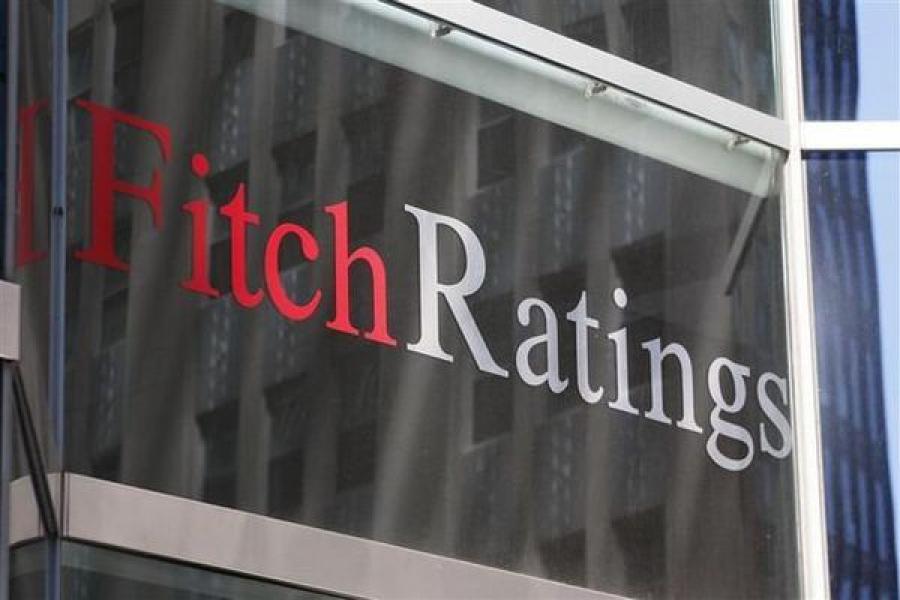 Агентство Fitch Ratings сохранило прогноз «Позитивный» для Тверской области
