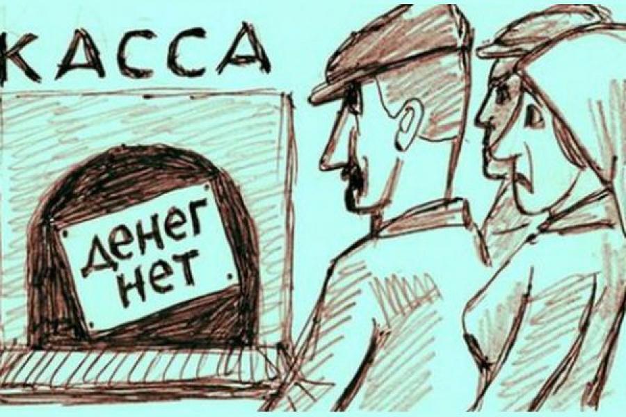 Работники вышневолоцкого МУП получат зарплаты через суд