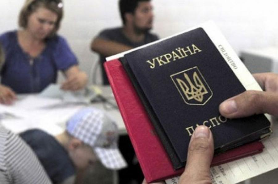 В Тверской области трудоустроены 375 переселенцев из Украины, обратившихся в службу занятости