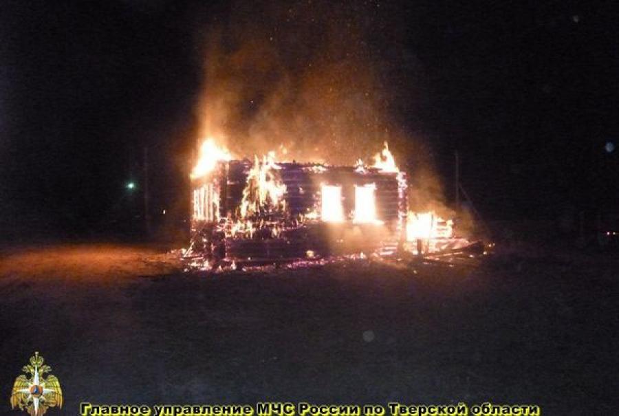 Причину пожара, унесшего пять жизней, выяснят следователи