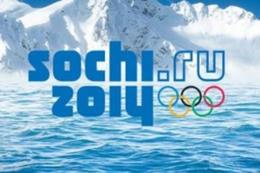 Тверской край представят на Олимпиаде 15 февраля