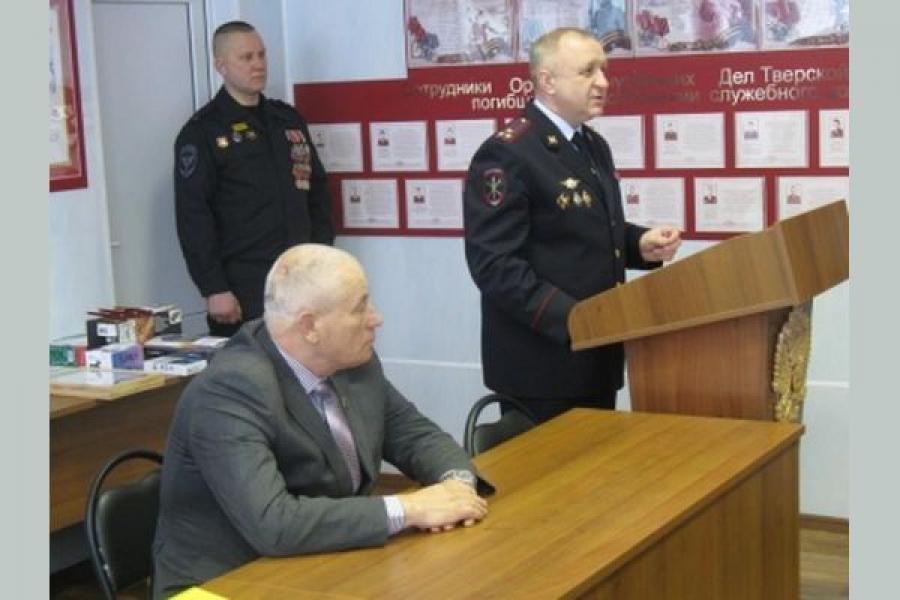 Тверской СОБР отметил день рождения