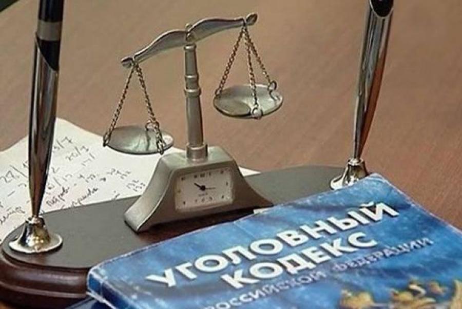Бывшего директора Оленинского МУП будут судить за растрату 3 тысяч рублей