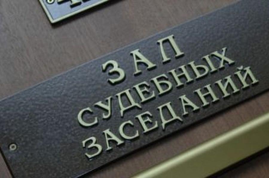 Дело бывшего гендиректора ОАО «Тверьавтотранс» передано в суд