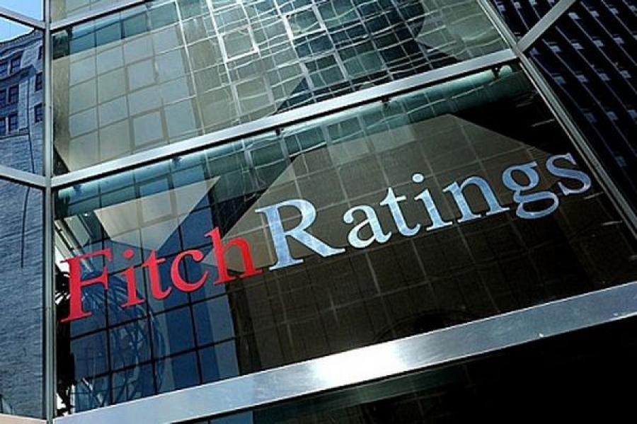 Рейтинговое агентство Fitch улучшило прогноз по рейтингам Тверской области