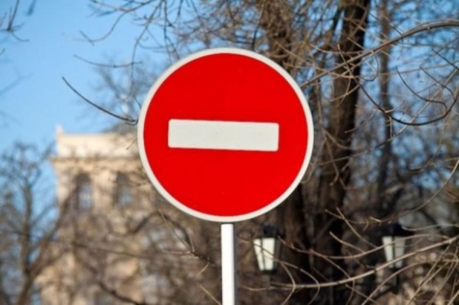 Для «Безопасного автомобиля» в Твери перекроют движение