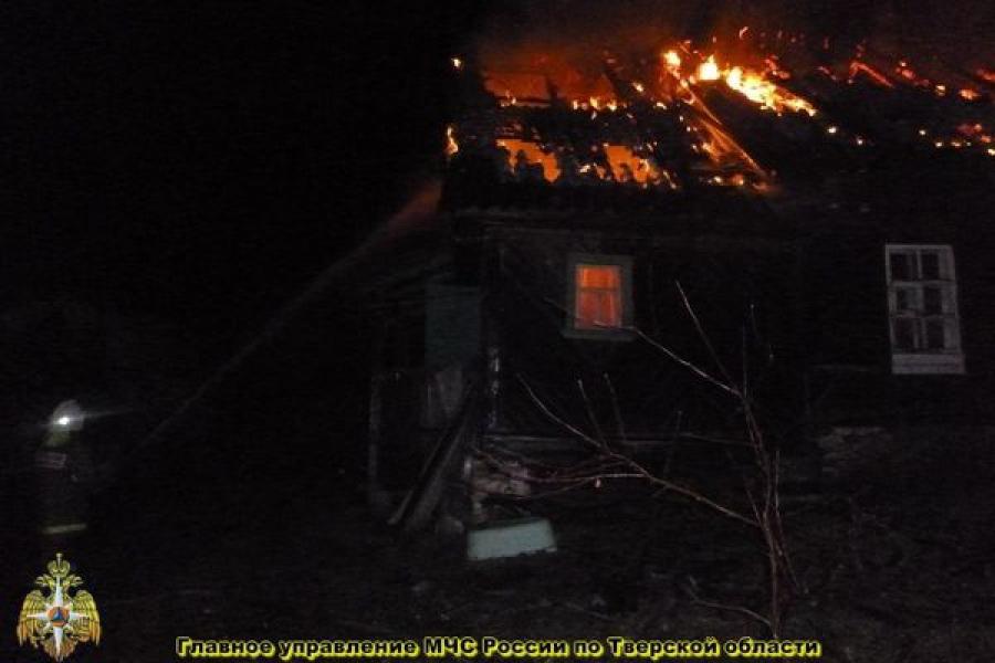 В Селижаровском районе сгорел жилой дом