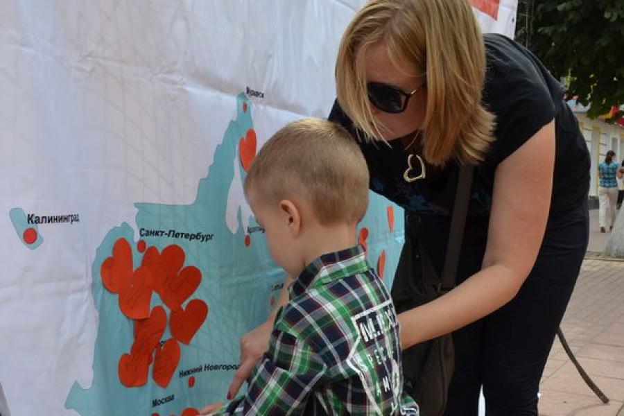 В Твери День флага России отметят общегородской акцией