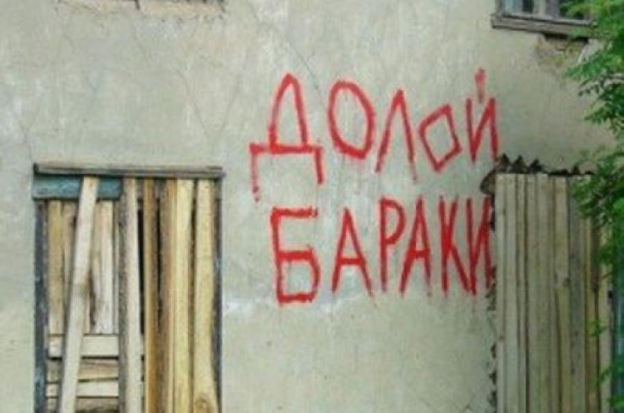 До конца 2017 года в Тверской области планируют расселить 742 аварийных дома