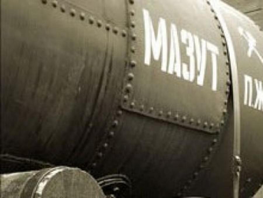 В Твери неизвестные украли около 24 тонн мазута