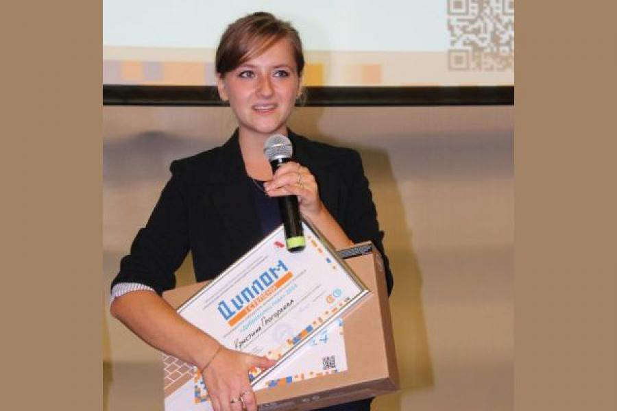 Тверская студентка стала добровольцем года
