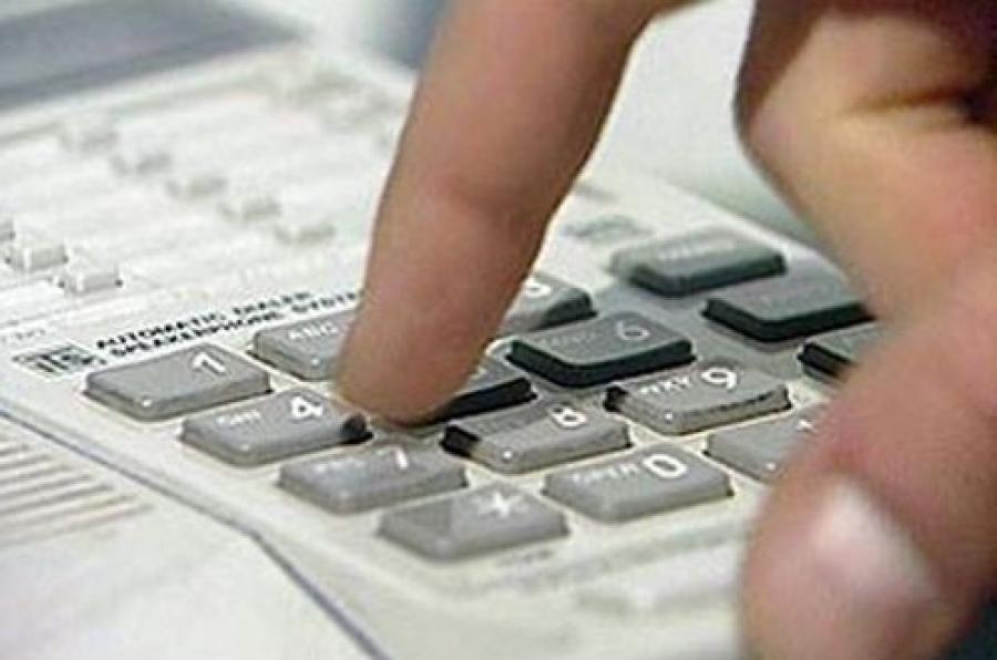 Фирме придется ответить за распространение рекламы по телефону