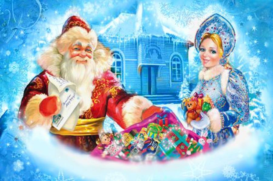 Тверь в ожидании Деда Мороза