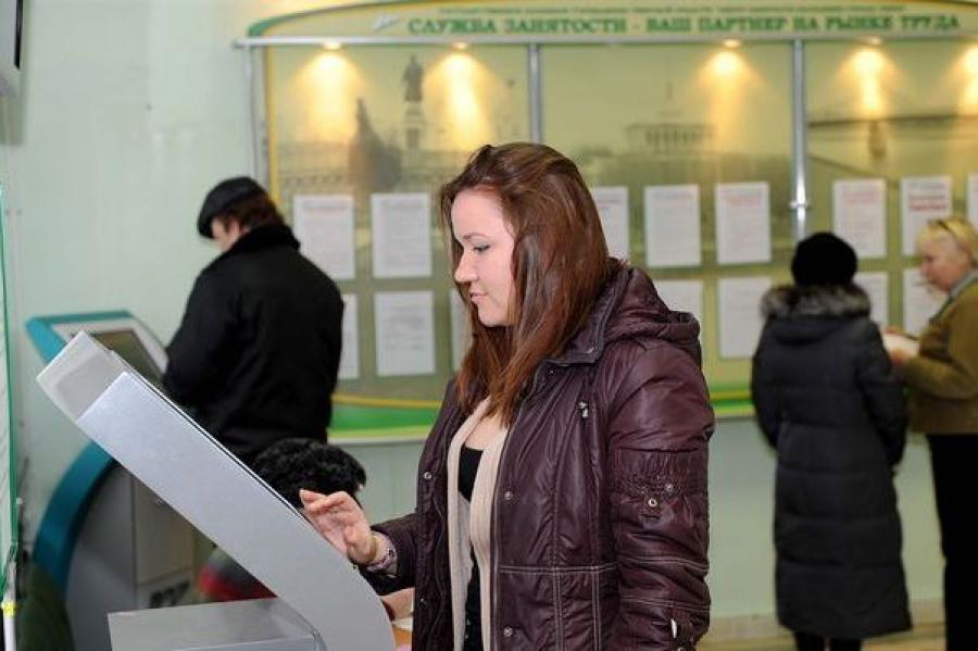 В 2014 году около 27 тысяч жителей Тверской области нашли работу