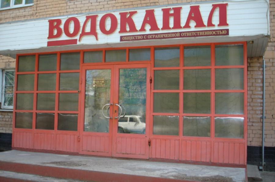 В Твери объявились лже-работники Водоканала
