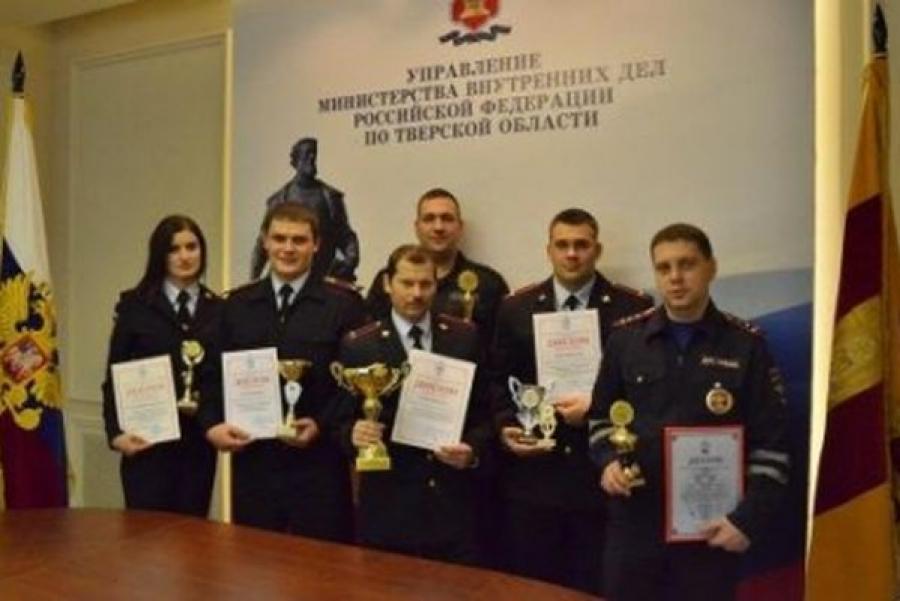 Завершилась Спартакиада региональной организации «Динамо» среди сотрудников силовых ведомств