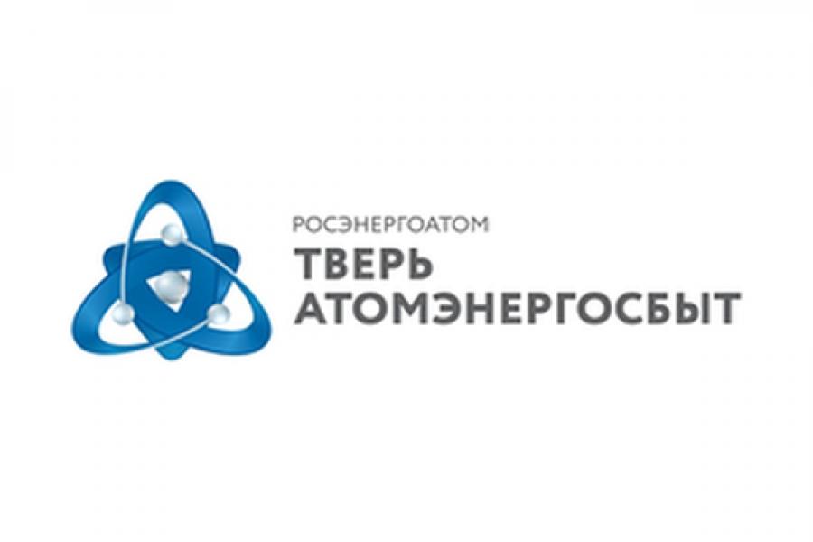 Тарифы на электроэнергию в Тверской области изменятся с 1 июля