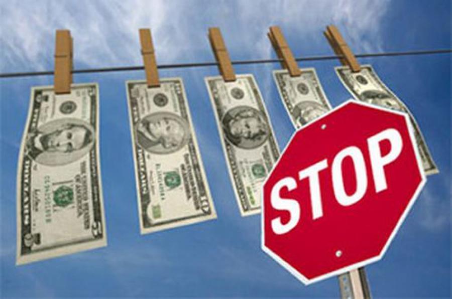 Прокуратура Центрального района Твери выявила организации, нарушающие закон о противодействии отмыванию доходов