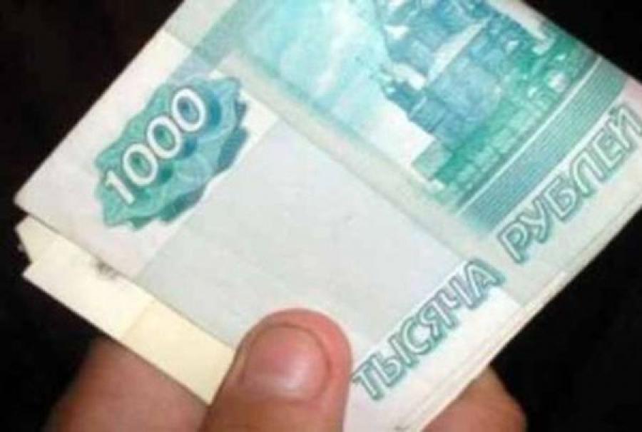 Гражданин Таджикистана заплатит за дачу взятки штраф, в 50 раз превышающий ее размер