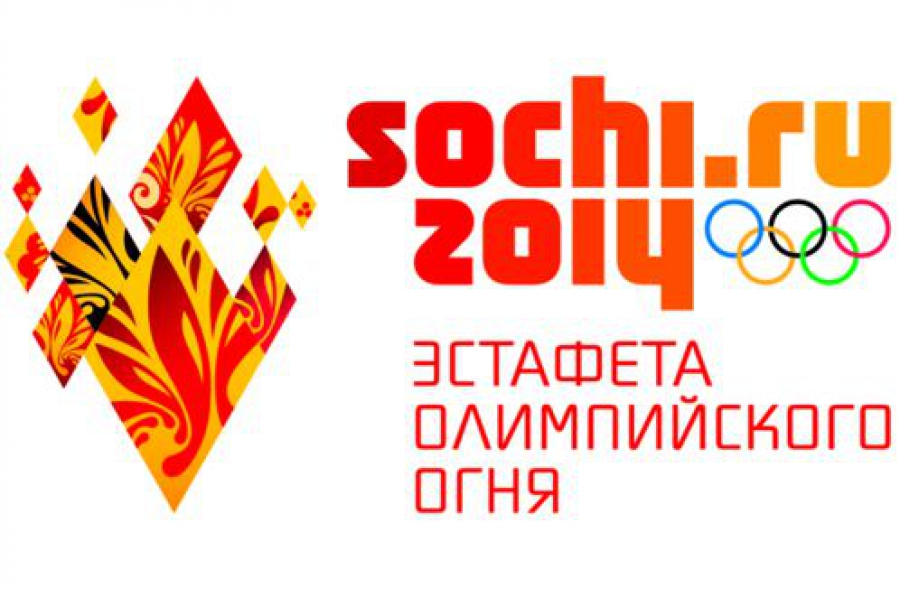 Тверь в ожидании Олимпийского огня