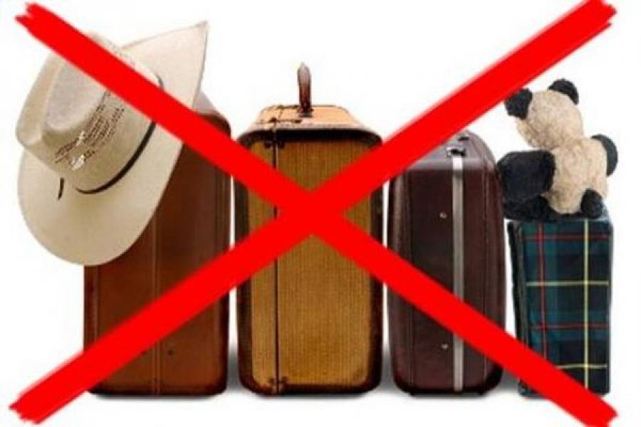 Без отдыха за границей могут остаться более 2,6 тысячи должников, не оплативших штрафы ГИБДД
