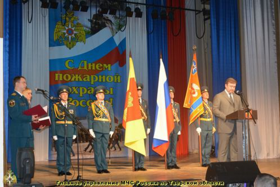 Тверские огнеборцы отметили 365-летие пожарной охраны в России