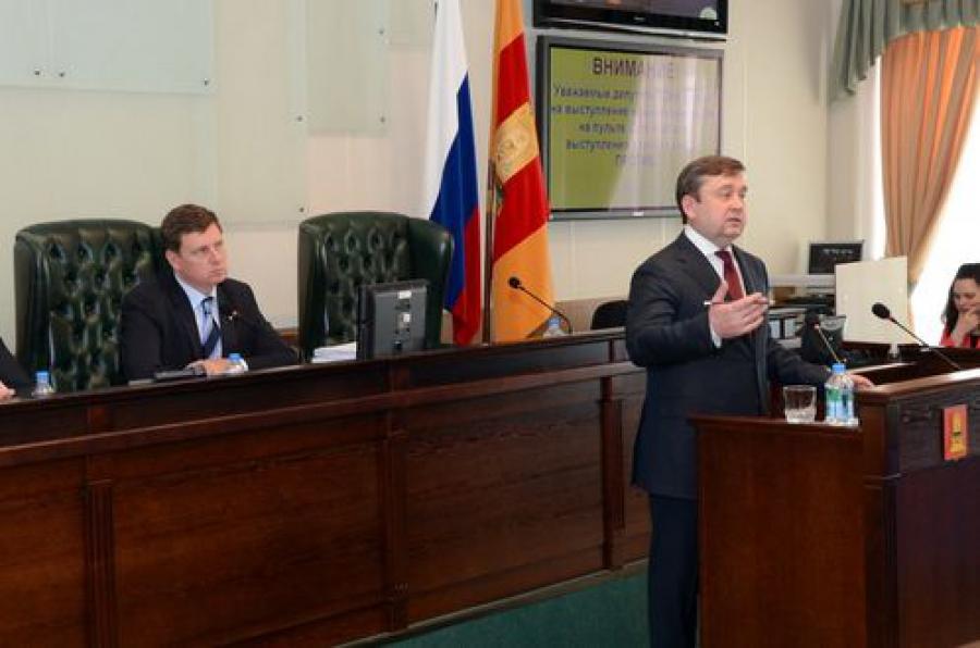Губернатор отчитался перед региональным парламентом
