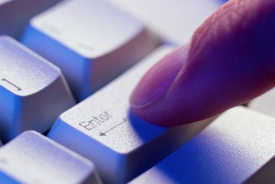 Еще одного интернет-экстремиста будут судить в Твери