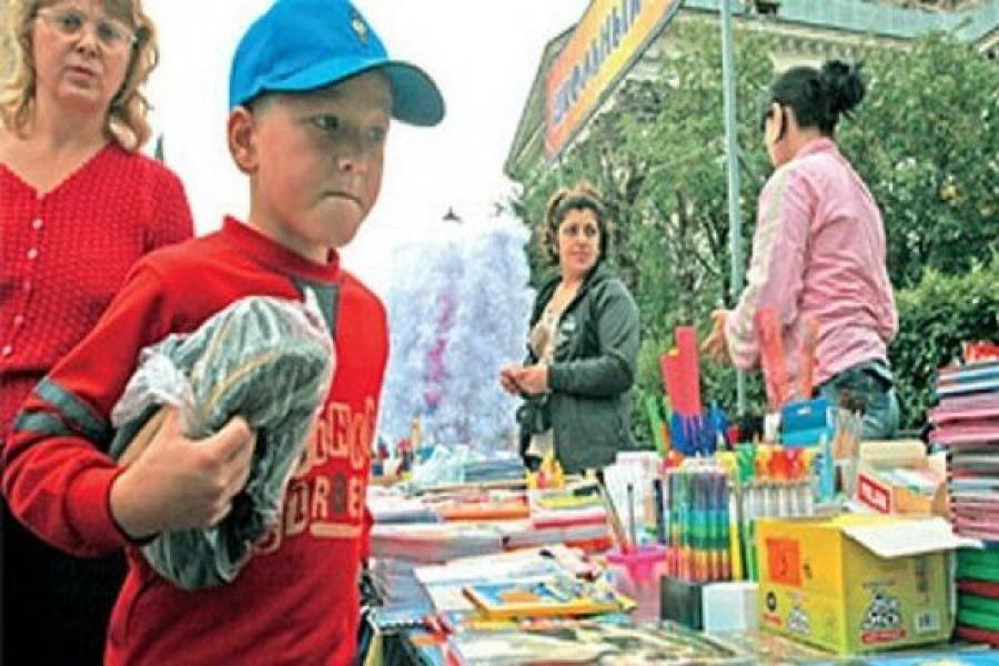«Школьный базар» будет работать в Твери с 23 по 31 августа