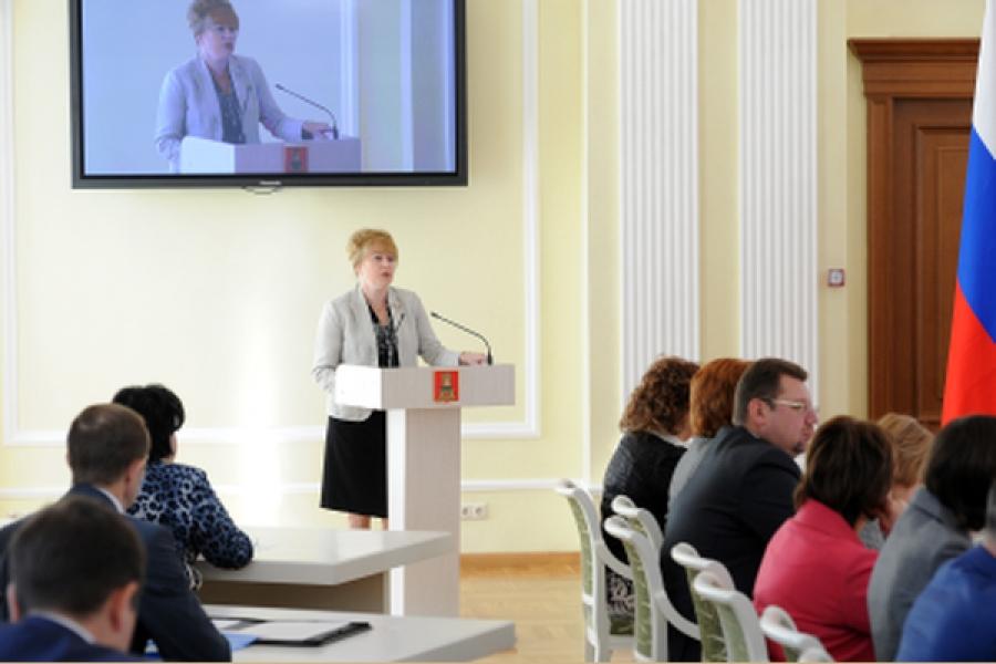 Правительство Тверской области обсудило итоги выборов