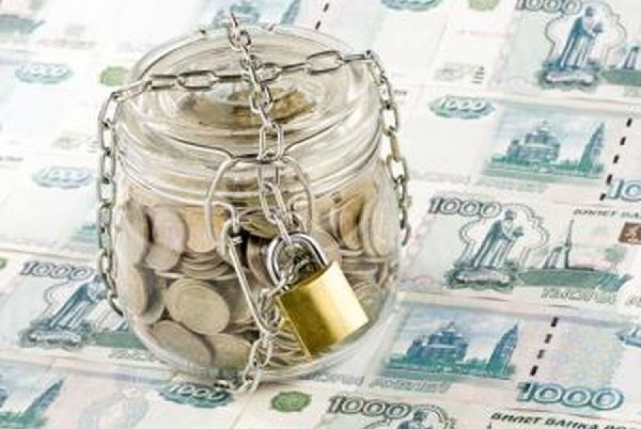 Руководство МУП «ГЭТ» сообщает о блокировке счетов предприятия Пенсионным фондом