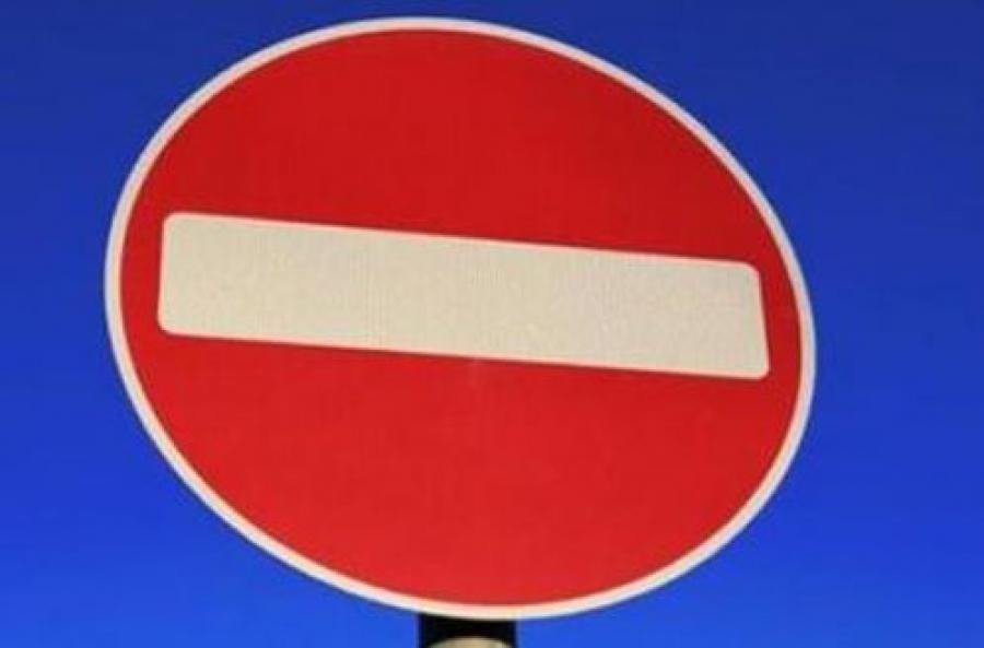 В декабре в Твери дважды будут ограничивать движение и парковку