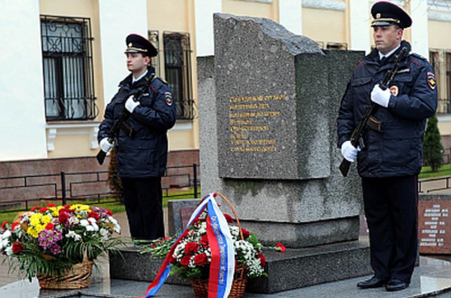 В Твери почтили память погибших сотрудников органов внутренних дел
