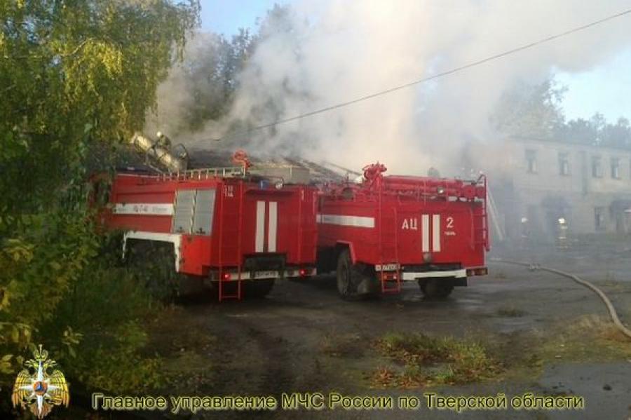 В Твери горело бывшее трамвайное депо