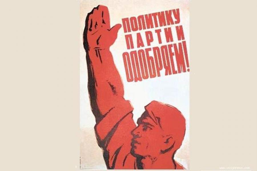 Три новые партии появились в Тверской области