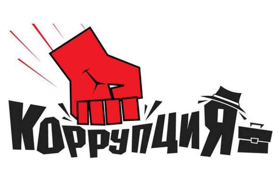 В Верхневолжье в 2014 году 632 муниципальных чиновника попались на коррупции