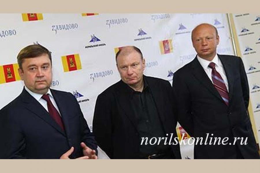Сотрудники «Норникеля» получат ключи от квартир в Завидове