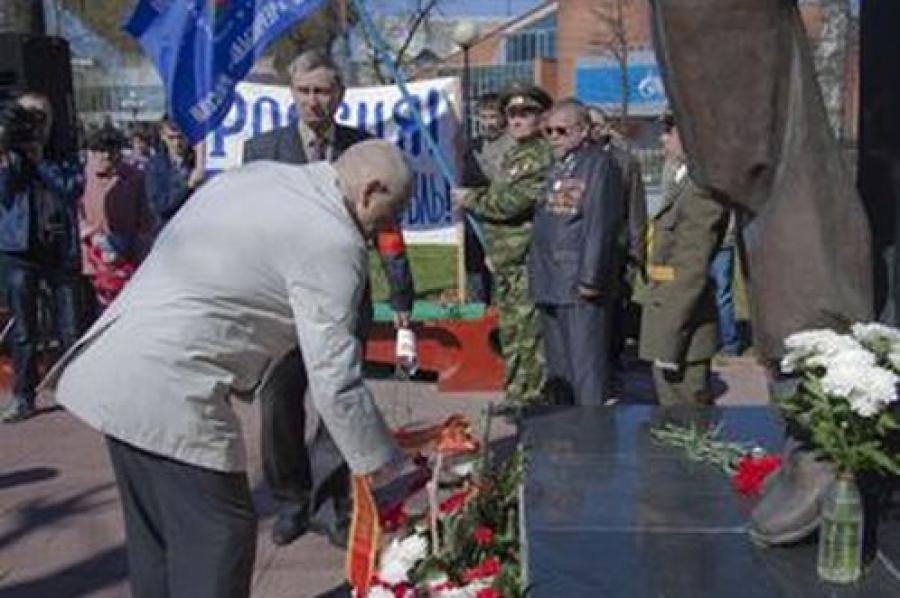 В память о Чернобыльской трагедии в Твери прошел митинг