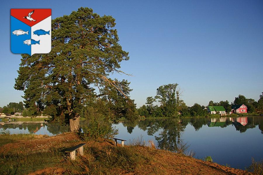 В Тверской области пройдет череда дней городов и районов