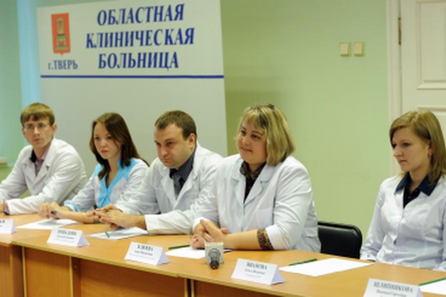 Дефицит медицинских кадров в Тверской области снизился на четверть