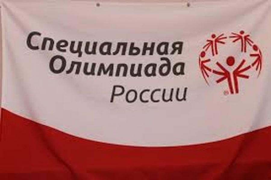 «Специальная Олимпиада» стала доступна для тверских спортсменов