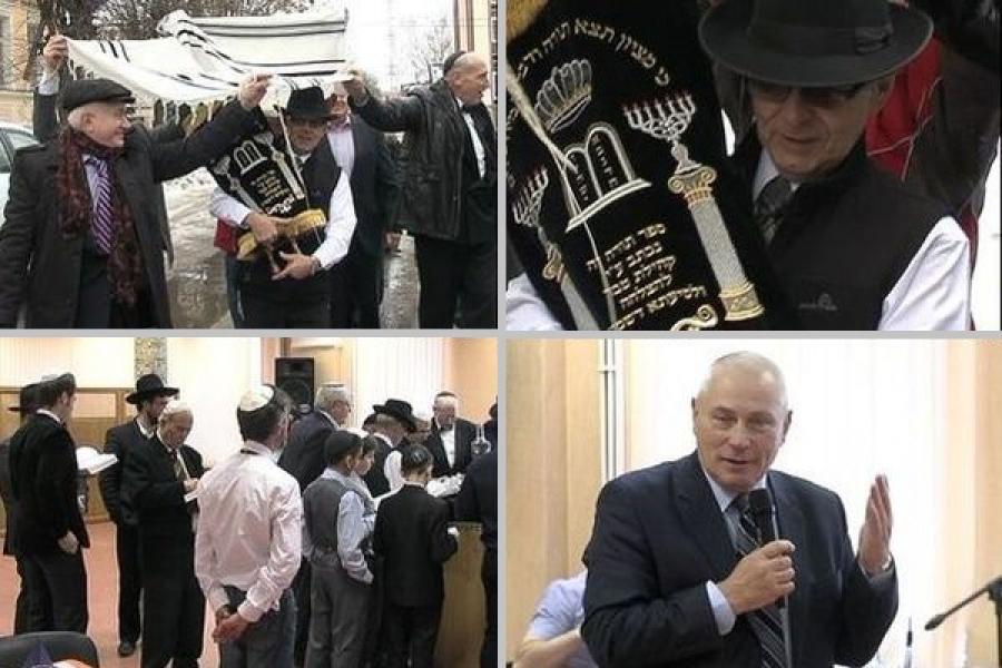 Глава Твери поздравил еврейскую общину с внесением в синагогу свитка Торы