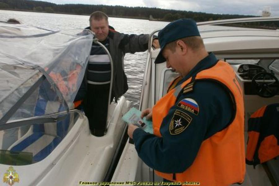 Сотрудники ГИМС будут дежурить на водоемах и зимой
